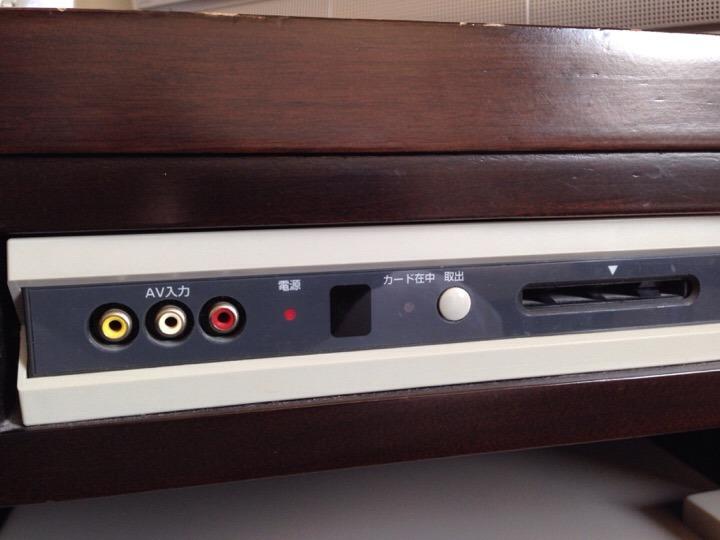 テレビカード用機器