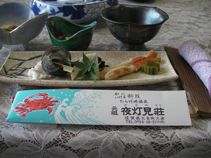 カニを食べるときの至福はまた格別。