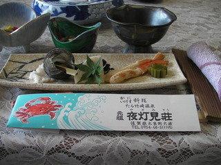 写真クチコミ:カニを食べるときの至福はまた格別。