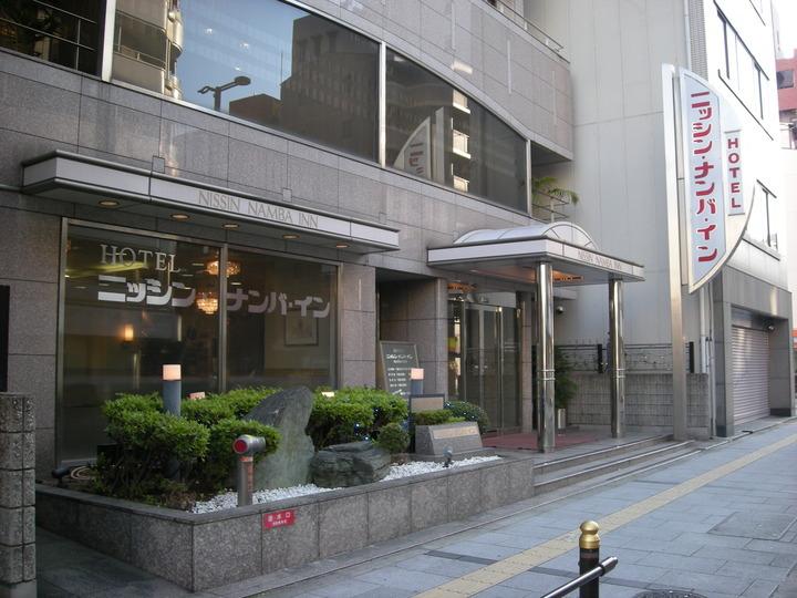 大阪観光の拠点として最適でした!