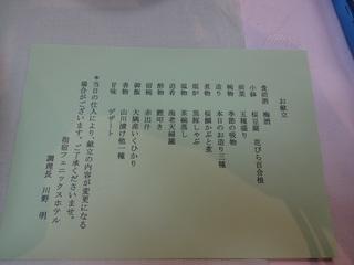 写真クチコミ:昭和のホテル、コスパ良し!