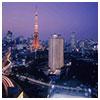 ザ・プリンスパークタワー東京写真