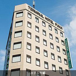 ホテル京福 福井駅前(旧:ターミナルホテルフクイ) 写真