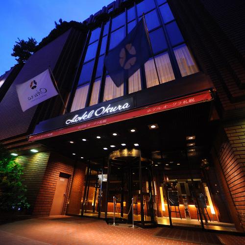 ホテルオークラ札幌
