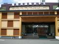 鬼怒川温泉ホテル表玄関