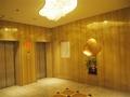 温泉倶楽部エレベーター