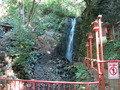 歩いてすぐの不動滝