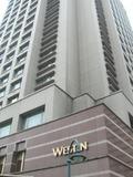 これがウェスティンホテル東京か~
