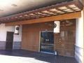 旅館立花の玄関
