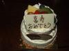 喜寿のお祝い