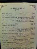 グラスのハウスワインは500円