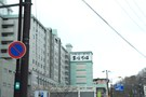 日本最大級の大露天風呂と書いてあります