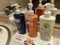 化粧水やBBクリームなど