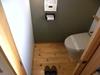 トイレ~対山荘~