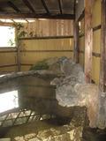 露天風呂「山ぶどう」の大きいほうのお風呂