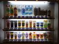 ビールも!アサヒの自動販売機
