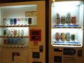 タバコ・お酒の自動販売機