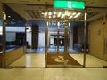別館入り口