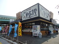 福岡貝塚食堂