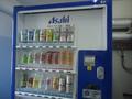 アルコール&ソフトドリンク自販機