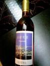 記念日にはワインのサービスが!