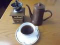 お部屋で使われていた手挽きのコーヒーミルをお土産に!