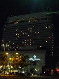 ホテルグランヴィア広島外観