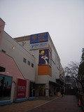 近隣に映画館があります。
