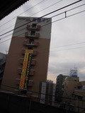武蔵中原駅近くて便利