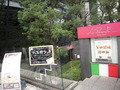 人気のレストラン