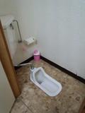お手洗い女性用便器