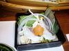 紀州舟盛会席「台の物」コラーゲン鍋