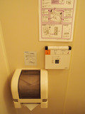 トイレは洗浄機付きです