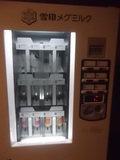 牛乳販売機