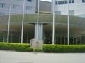 国際ホテルの象徴