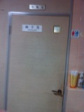 共同トイレ1階