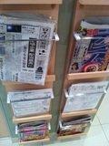 閲覧用新聞と観光本