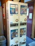 アメニティ自動販売機