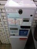 ムービー(有料)カード販売機
