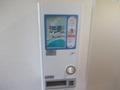 洗剤の自販機も設置されています