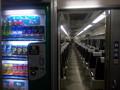 自動販売機