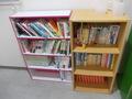 本が色々とありました