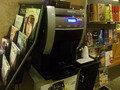コーヒーサービスは有料でした