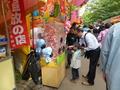 中島公園の札幌夏祭り