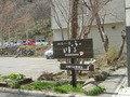 ぬくもりの宿ふる川、駐車場