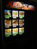 食べ物自販機