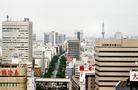 会議の合間に名古屋市街を望見