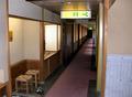 「和」のホテルの風格