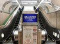 新幹線地下街からの専用エスカレーター