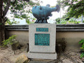 前庭の「ふくの碑」